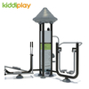 Hot Design CE Certified Outdoor Adult Fitness Equipment